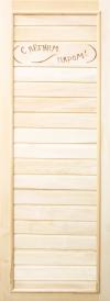 Дверь деревянная Эконом