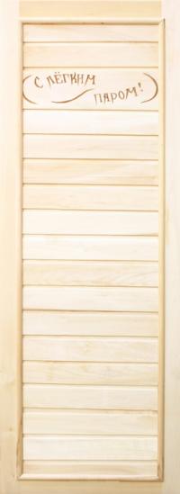 """Деревянная дверь для бани DOORWOOD """"Эконом"""""""