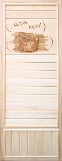 Дверь резная деревянная